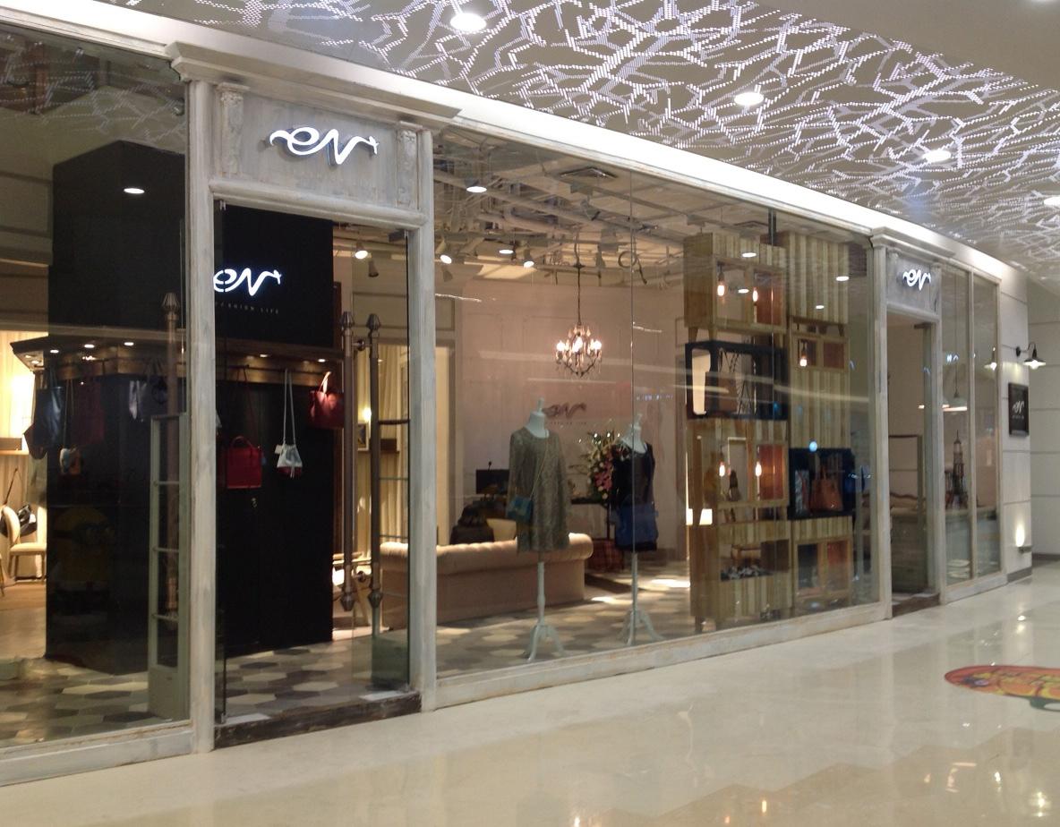 KORYOM - Boutique eN
