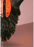 Première Classe mars 2012 cover