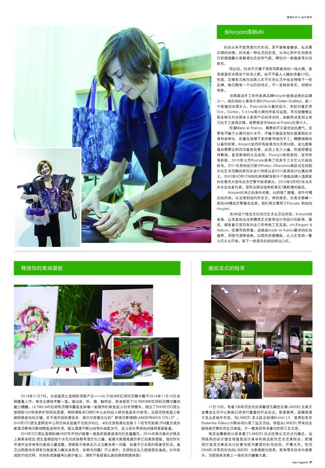 KORYOM - Map Magazine - déc 2014